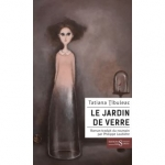 roman, moldavie, roumanie, tatiana Ţibuleac, philippe loubière, Éditions des syrtes, jean-pierre longre